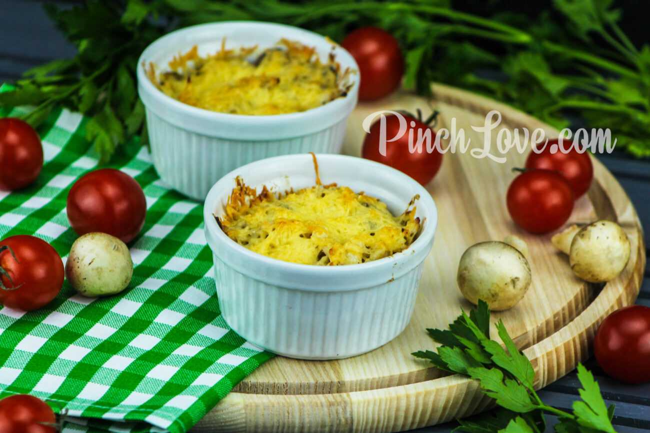 Жульен с курицей, сыром и грибами