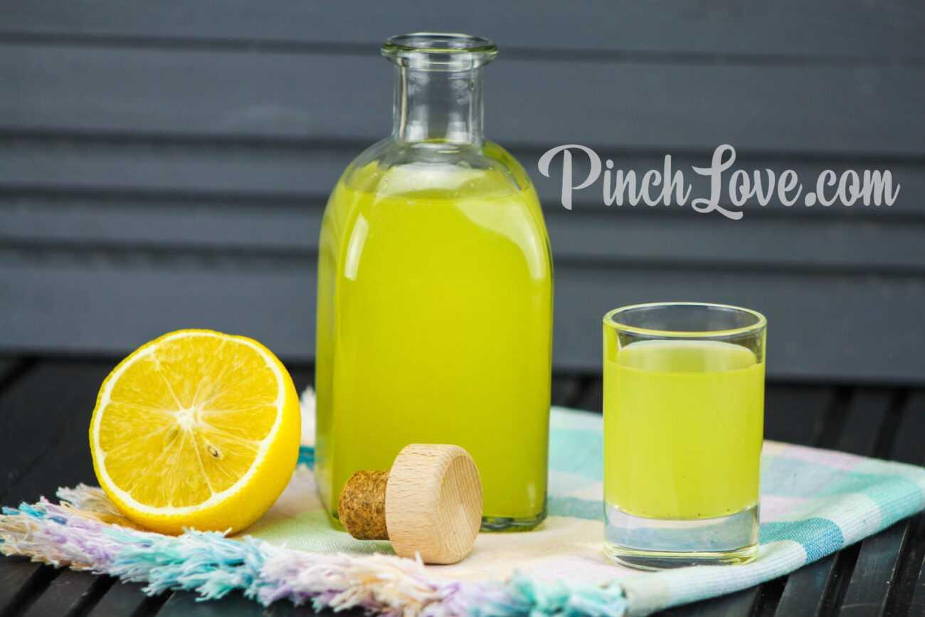 Лимончелло – домашний