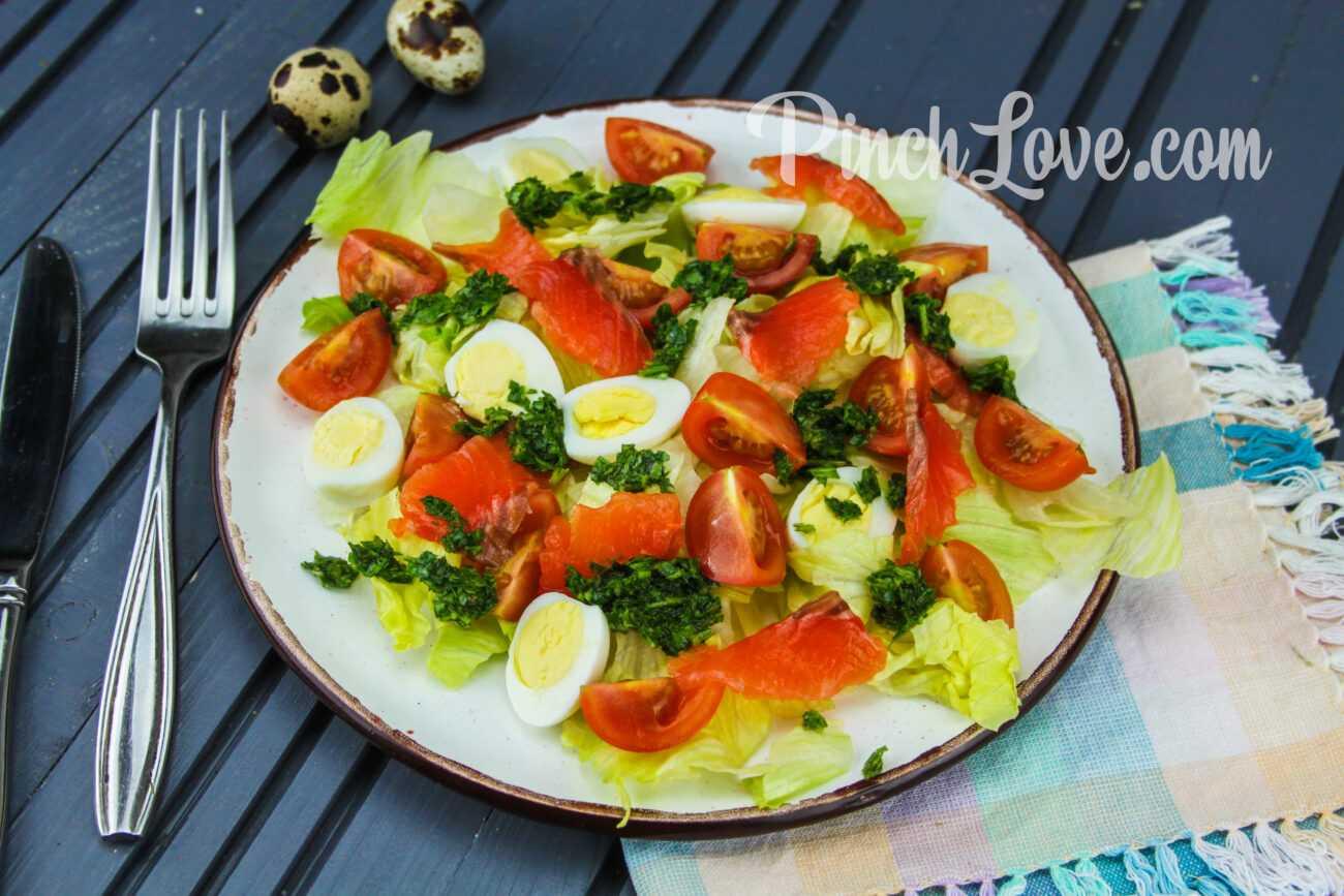 Салат из семги с перепелиными яйцами